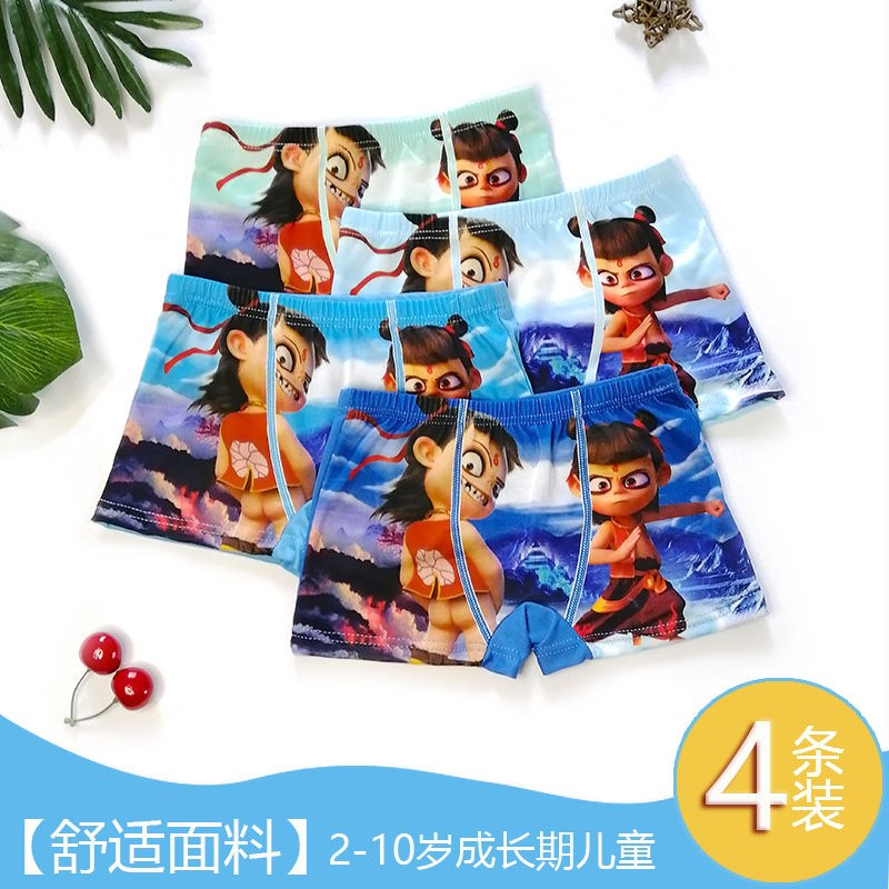 Boys and girls childrens underwear boys and girls flat pants baby shorts Nezha cartoon four corner middle school children 2-10 years old