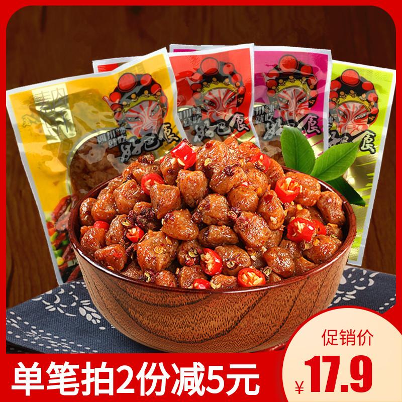好巴食素肉豆干500g四川特产豆制品豆腐干串烧素肉休闲零食包邮
