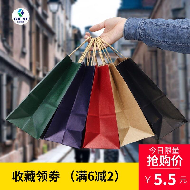 牛皮手提纸袋奶茶包装袋烘焙外卖饮料打包纸袋子定做定制印刷LOGO