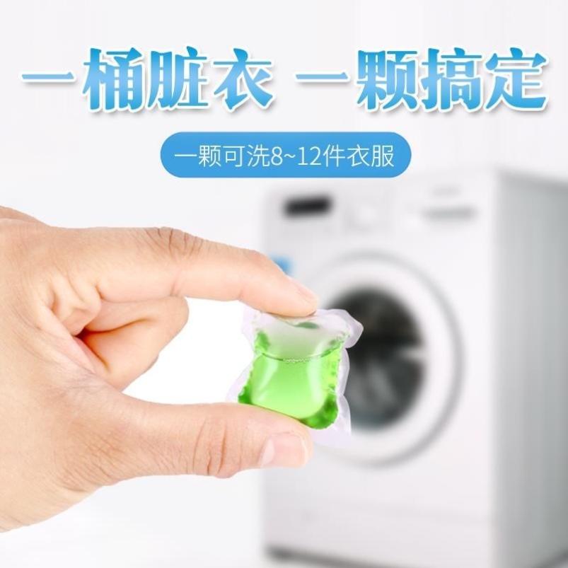 洗衣凝珠香奈儿味抖音同款网红日本洗衣液强力去污专用香水型持久图片