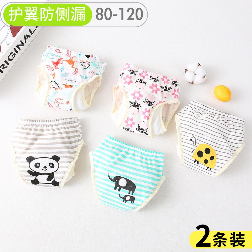 戒尿布训练裤如厕夏季男女宝宝学习裤...