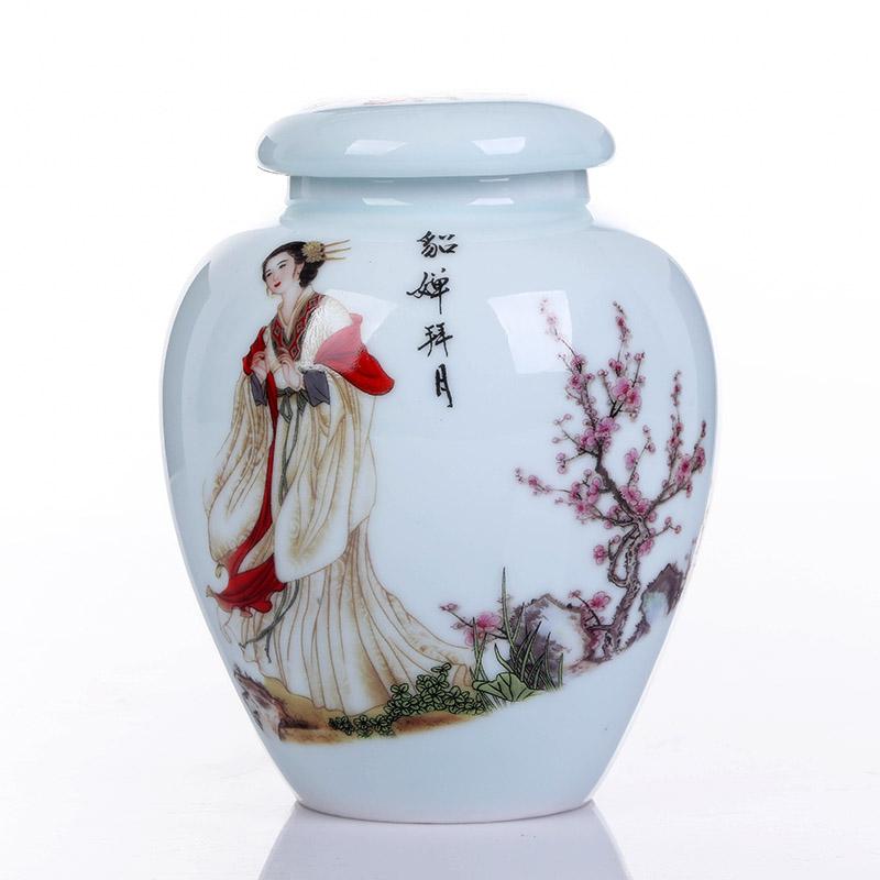 5TN景德镇陶瓷茶叶罐 普洱茶罐密封罐储物罐 貂蝉拜月茶盒茶具储