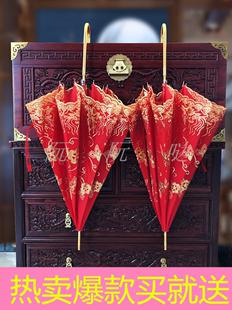 长柄红伞蕾丝刺绣花边新娘伞婚庆结婚伞大红韩国复古婚礼婚伞雨伞