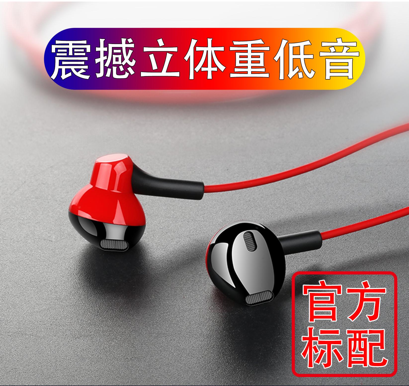适用360手机耳机n6/n7/pro重低音n5s/n5通用入耳式黑色正品非原装