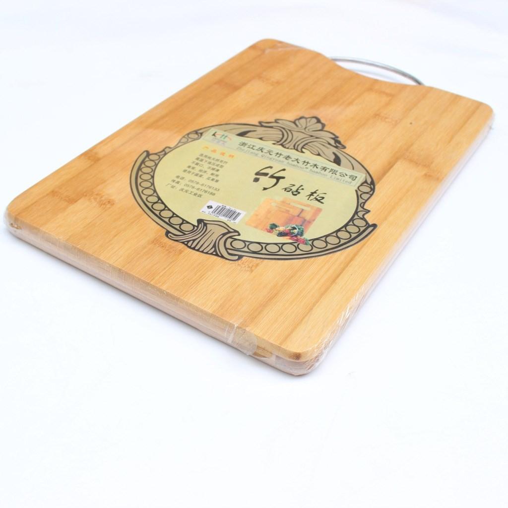 618促销竹匠人家竹砧板厨房实木刀板菜板粘板长方形案板切菜板擀