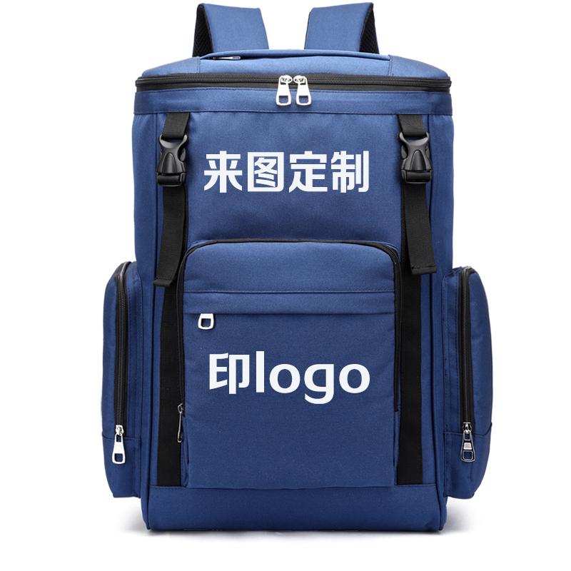定制家政保洁双肩包上门清洗大容量家政户外旅行广告位背包印logo