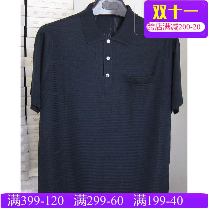 广州苹果爱普服饰   男装男式夏季短袖T恤1A266正品   AEMAPE