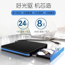 移动光驱盒外置usb3.0外接光驱台式电脑笔记本mac苹果一体机华为联想戴尔惠普typec光盘播放驱动CDVD9刻录机