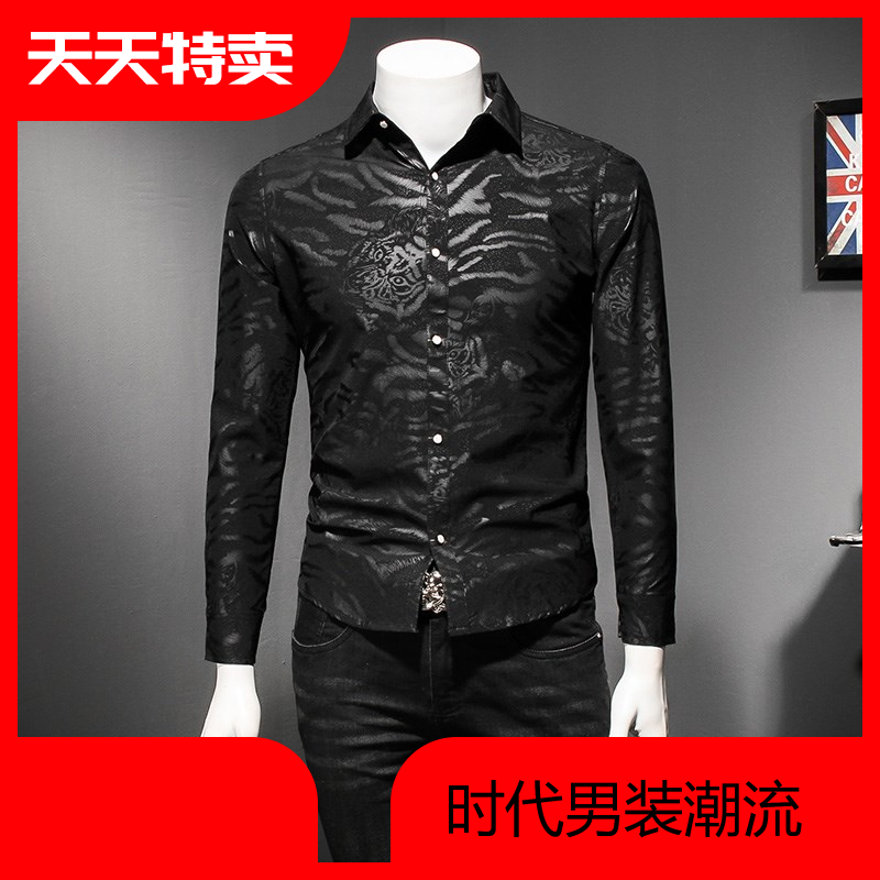 Mens long sleeve shirt leopard print slim fit with large casual mens small shirt 2020 spring new shirt for men