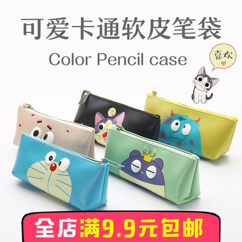 笔袋韩国可爱