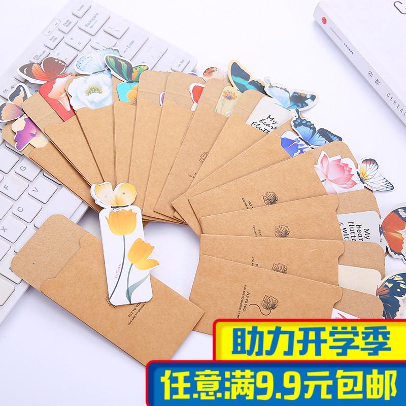 蝴蝶书签创意中国纸质古风唯美书笺小礼品学生文具批发小清新书签