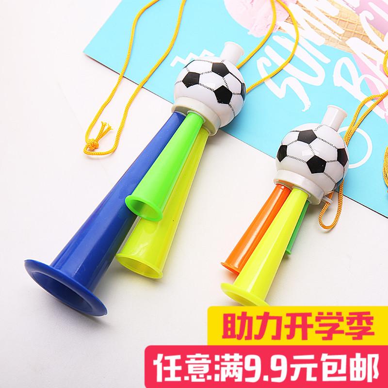 足球喇叭宝宝口哨乐器儿童喇叭玩具批吹奏加油气氛道具助威喇叭