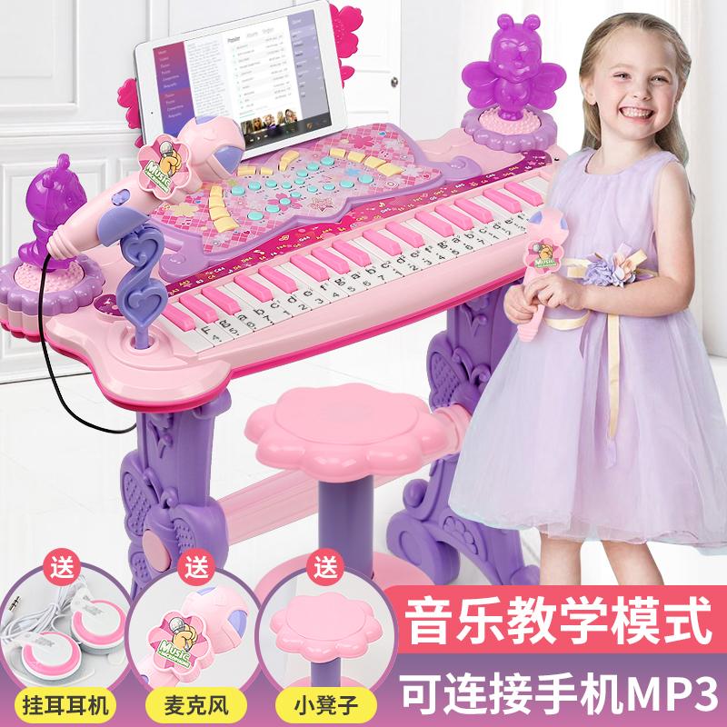 儿童电子琴宝宝初学多功能音乐钢琴玩具2益智小女孩1-3岁生日礼物不包邮