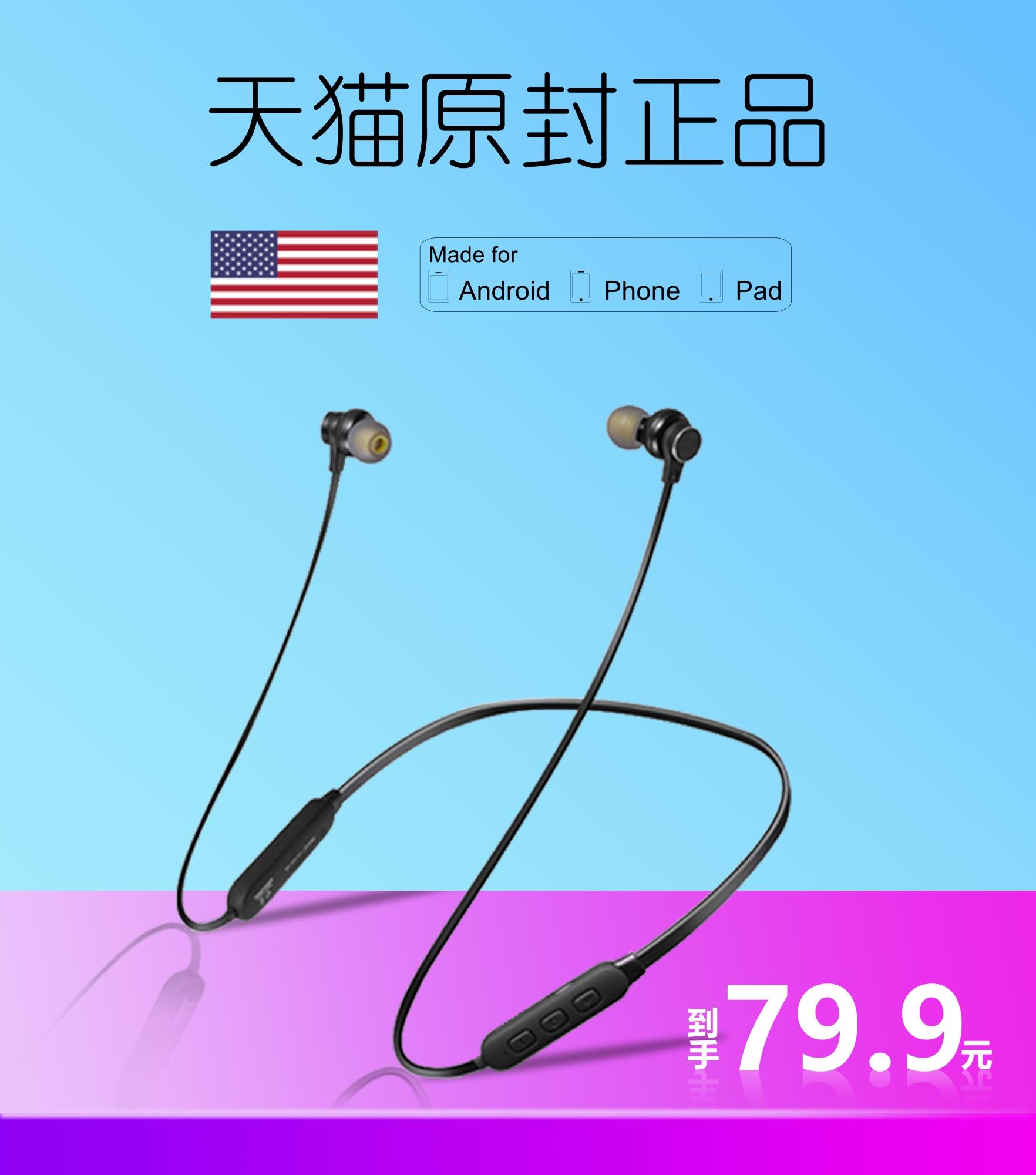 满99元可用20元优惠券VIVOZ5x颈挂式无线蓝牙耳机vivi通用型vio运动跑步vi重低音vo耳塞