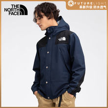 The north face north mountain future raintex men's stormsuit 4ng7