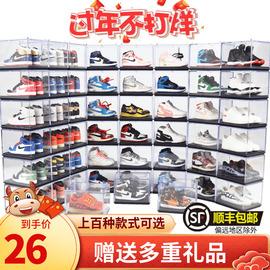 小aj1篮球鞋子模型挂件手办汽车载3d摆件创意生日礼物蛋糕装饰品