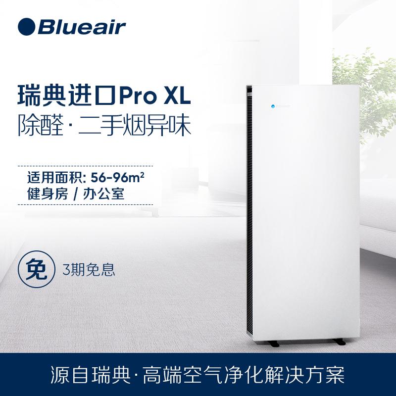[blueair速网专卖店空气净化,氧吧]Blueair/布鲁雅尔空气净化器 月销量0件仅售26520元