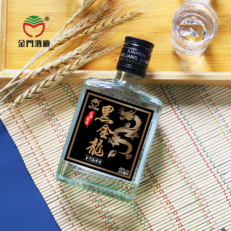 金门高粱酒小黑金龙42度200ml 固态发酵纯粮食白酒试饮台湾高粱酒