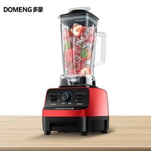 多蒙搅拌破壁料理机商用奶茶店破碎冰榨果汁家用打豆浆辅食沙冰机