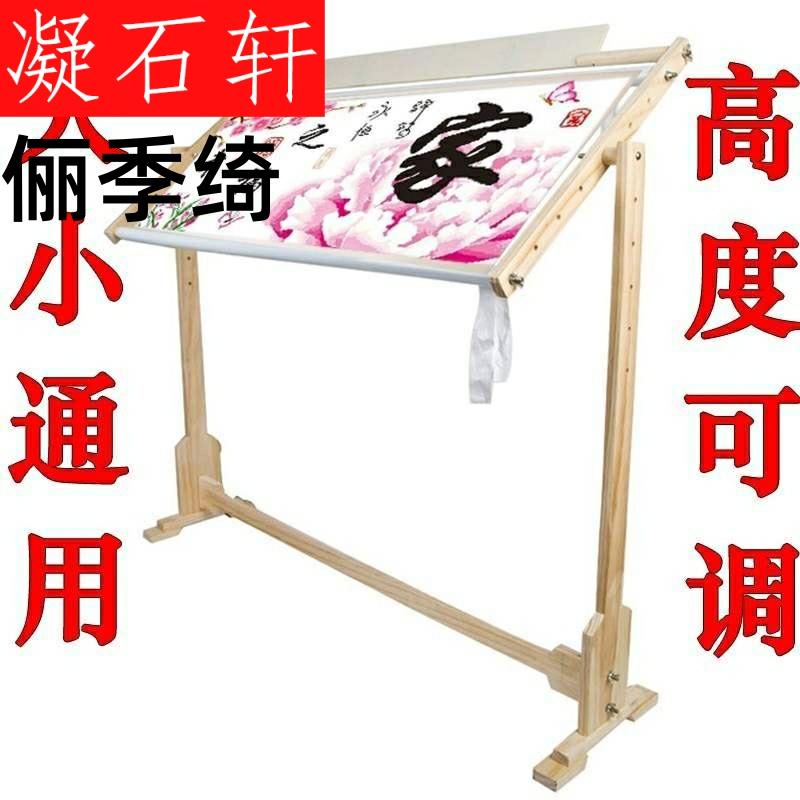 包邮家用可调刺绣花架 床上绣十字绣架子 台式大号苏绣框支架工具