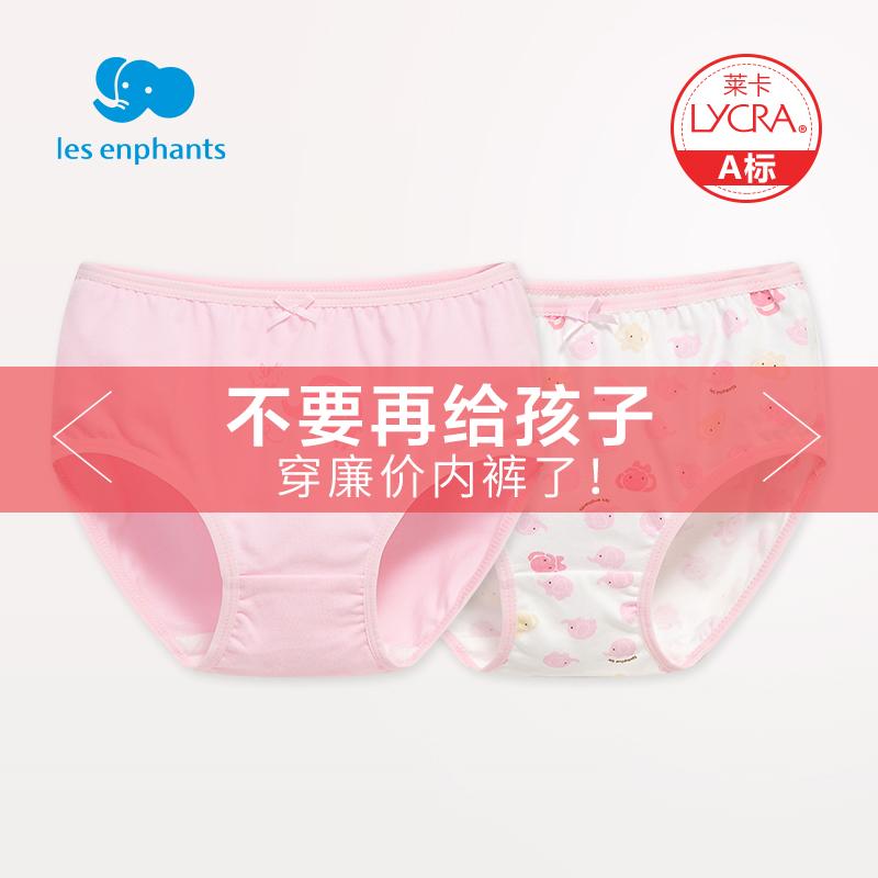丽婴房儿童内裤女童纯棉三角裤宝宝平角裤婴儿幼童面包裤1-3-8岁