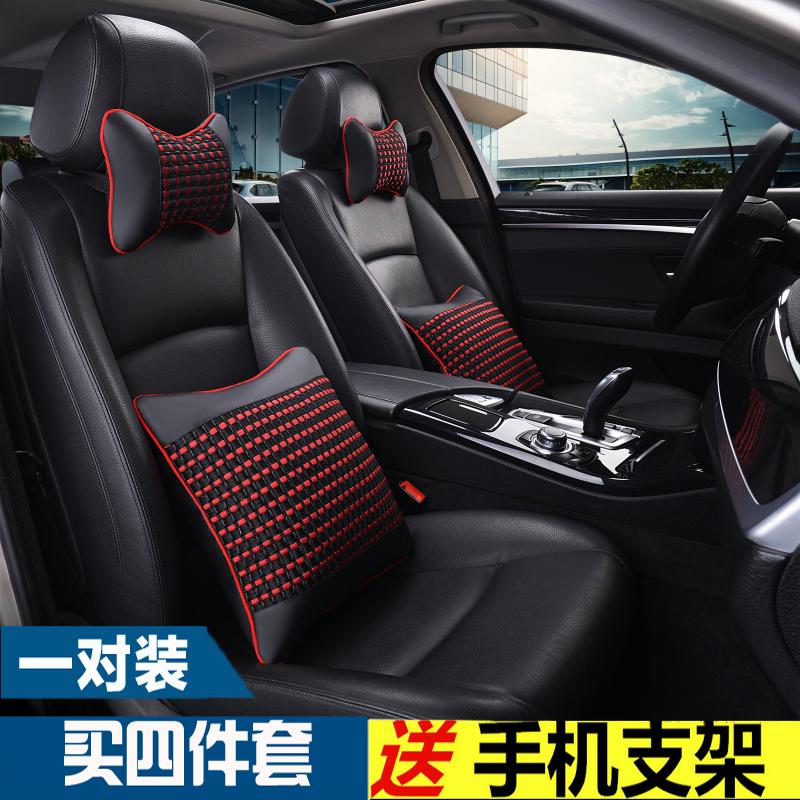 汽车头枕护颈枕靠枕车用一对枕头抱枕车载座椅腰靠套装车内用品