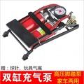 汽车充气泵脚踏式打气筒球电动车自行车摩托车脚踏高压双杠打气泵