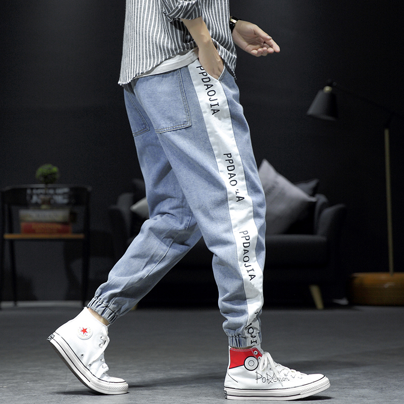 Jeans mens autumn and winter Korean fashion handsome young loose fat mens large size corset Harem Pants small leg pants