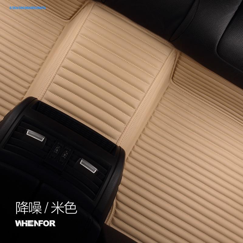 马自达M6/323进口3督翼马六轿跑10/11/12年款汽车大全包脚垫专用