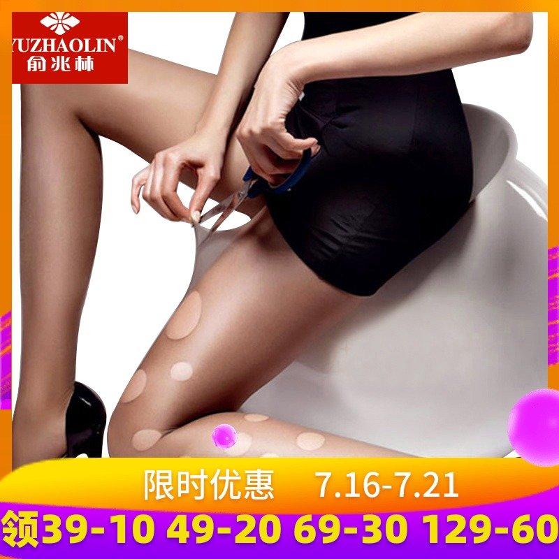 女夏季超薄款菠萝丝袜长筒连裤袜黑肉色性感隐形任意剪打底防勾丝