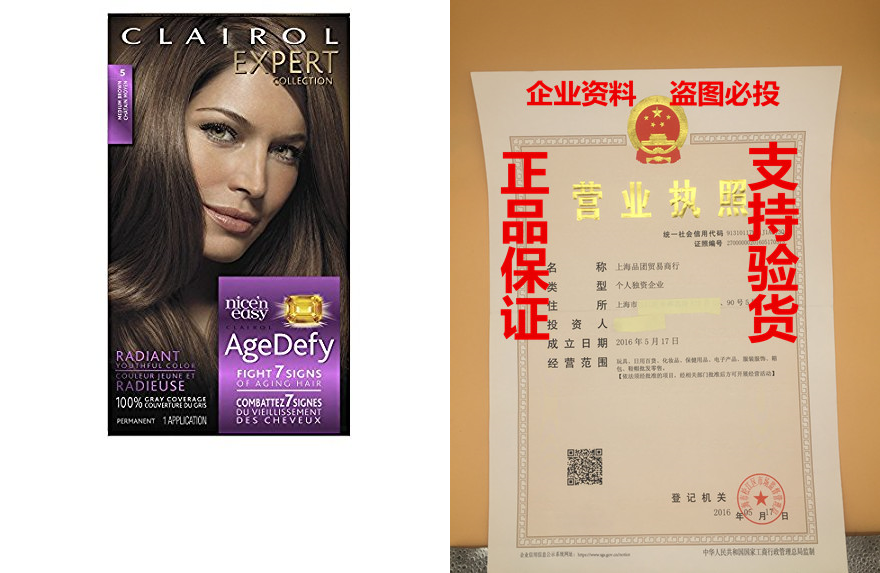 Clairol Age Defy Expert Collection, 5 Medium Brown, Permane