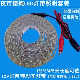 超亮12V伏LED软灯带滴胶防水灯条地摊照明夜市电瓶柜台展示灯图片
