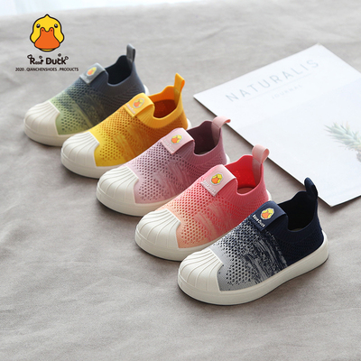Spring and autumn children's sports shoes for boys and girls, shell-toe one-step net shoes, indoor baby flying knitting foot leisure shoes