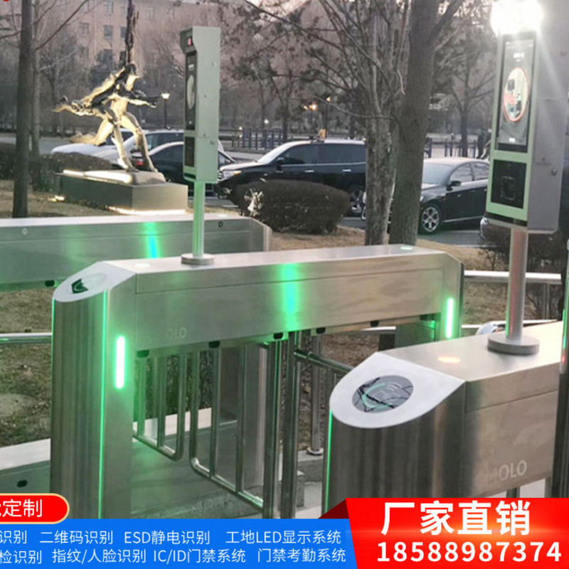 Swing gate school factory playground gymnasium community construction site prison station face recognition vehicle anti collision brake
