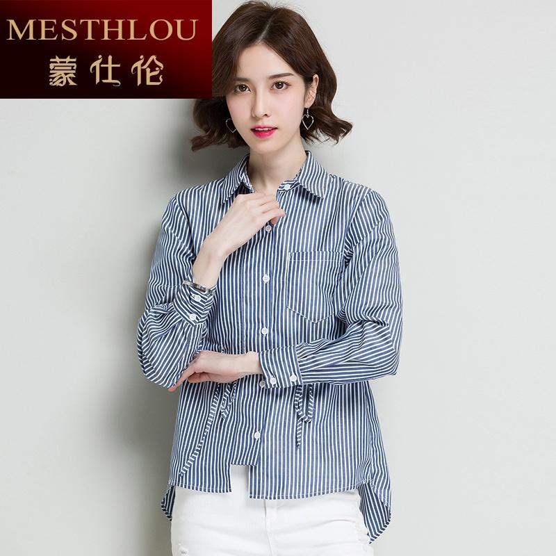 条纹衬衫女春秋长袖2020新款蓝白衬衣百搭外穿翻领时尚上衣JH0920