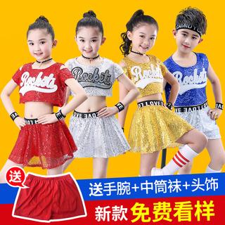 Шесть один ребенок фестиваль производительность одежда детский сад танцы протектор одежда девочки ли ли упражнение юбка сэр танец блестки производительность одежда, цена 420 руб