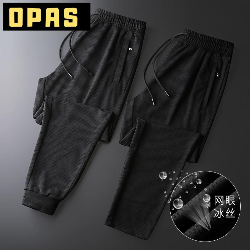 【OPS】夏季男士网眼冰丝速干休闲裤