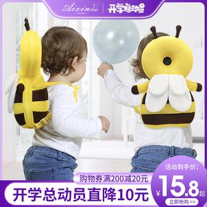 【防摔神器】儿童学步防撞护头枕  券后5.8元起包邮