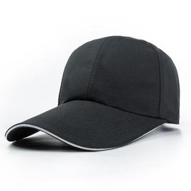 男士帽子潮新款光板春秋季鸭舌帽光版棒球帽女加长帽檐纯色遮图片