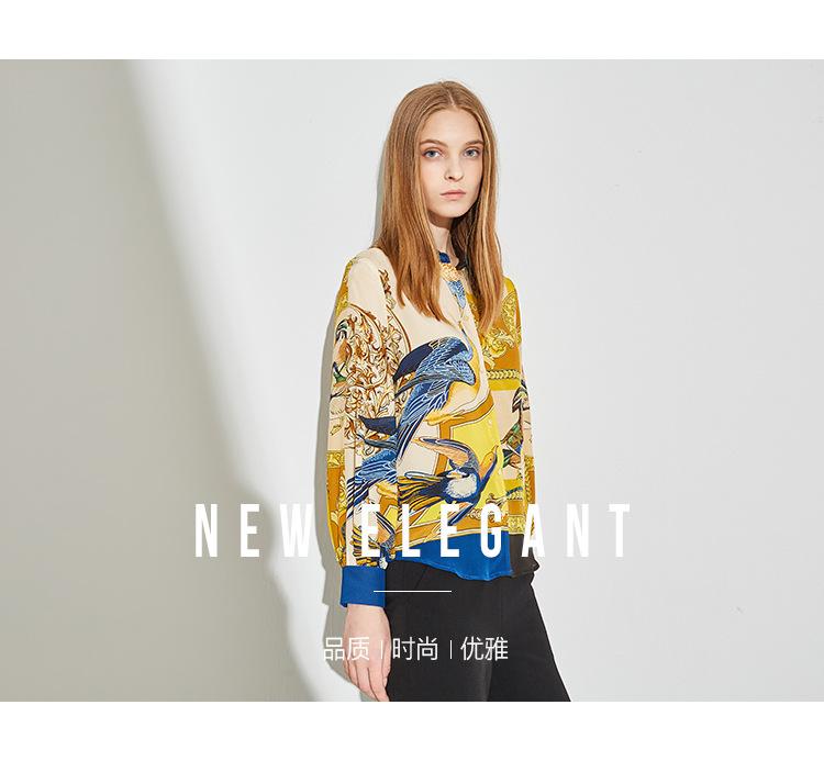 欧洲站新款女装印花拼接桑蚕丝衬衫