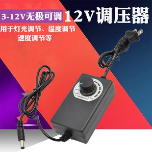 12v调压器 切割笔电烙铁调温器12v低压直流电子电源