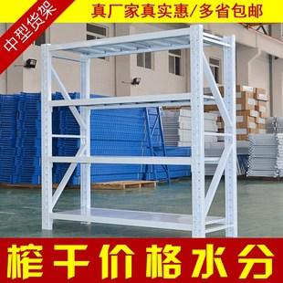 货架仓储仓库房展示架自由组合储置物架货物铁架子多层多功能中型