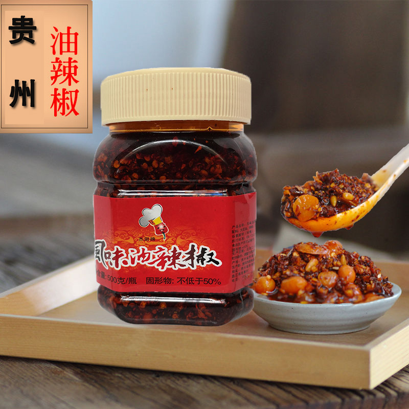 Buy 4 get 1 free Guizhou specialty flavor five kernel chicken oil pepper spicy red oil salad seasoning 500g package