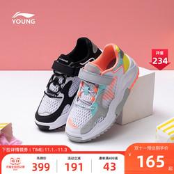 李宁童鞋休闲鞋男女大童2021秋季新款92奔腾青少版时尚运动鞋