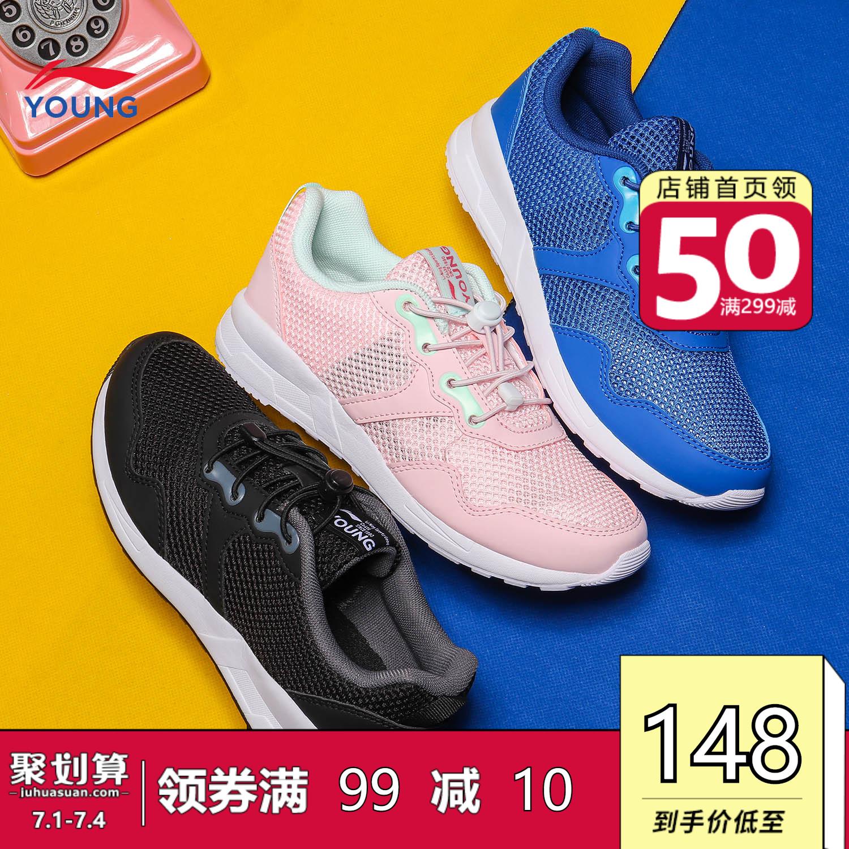 Спортивная обувь для детей и подростков Артикул 586280304443