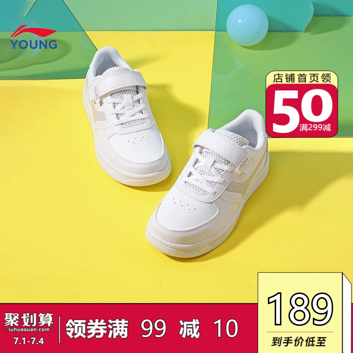 Спортивная обувь для детей и подростков Артикул 612488022837