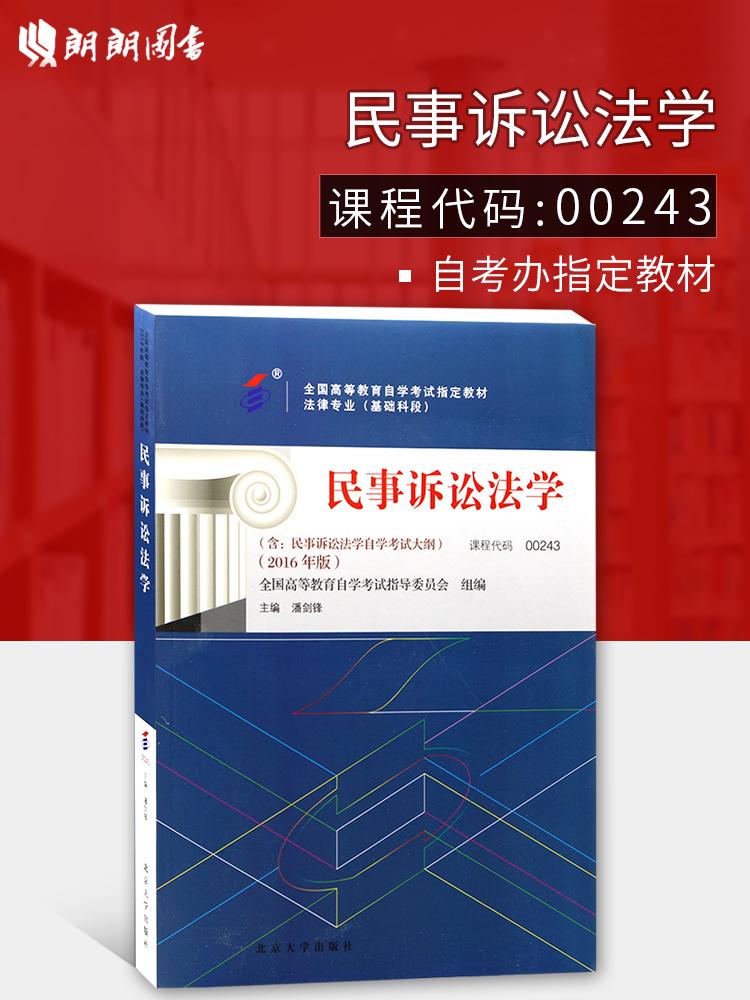 Литература по юриспруденции Артикул 531382755422