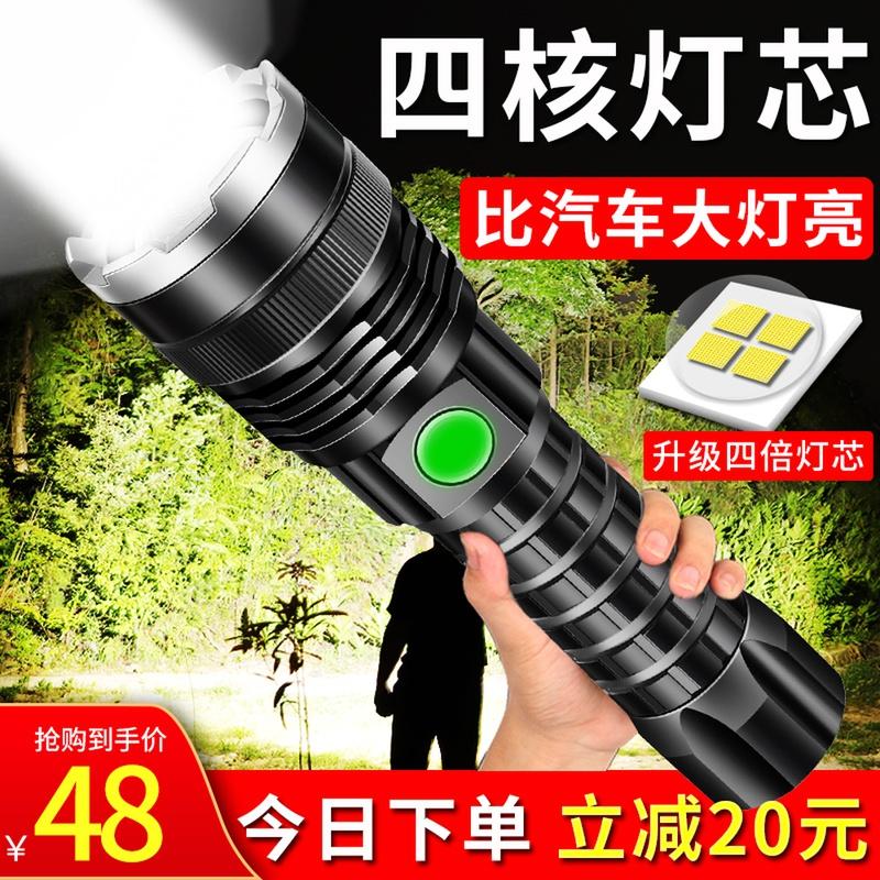 P70强光手电筒氙气灯超亮远射可充电户外小便携5000家用1000防水W