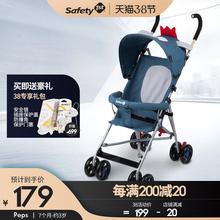 美国Safety1st婴儿轻便折叠手推车