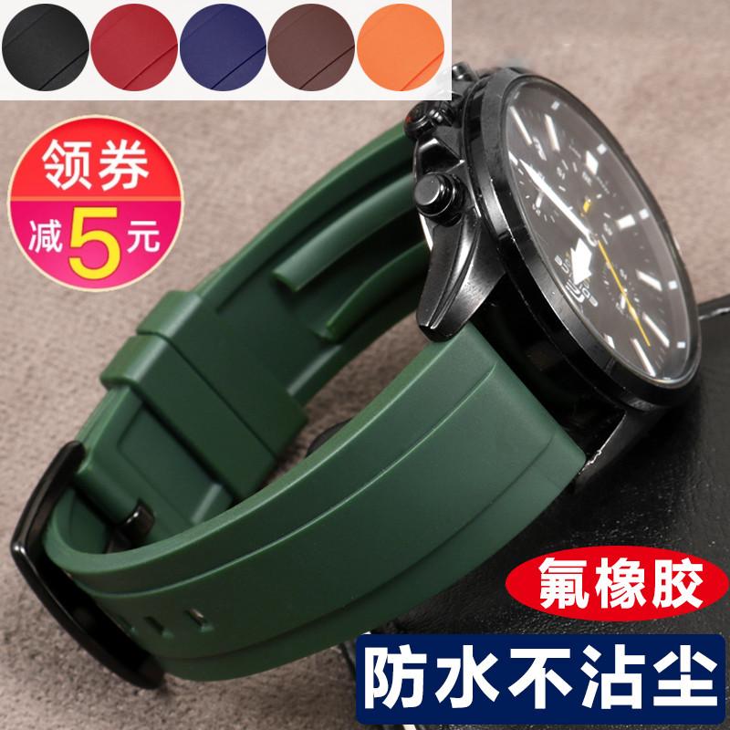 橡胶手表带男运动代用劳力士绿水鬼欧米茄华为GT精工替换硅胶表链